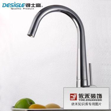 【得士高】全铜厨房加高水龙头水槽龙头高抛水龙头